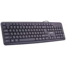 Makki Клавиатура кирилизирана Keyboard USB BG - MAKKI-KB-003